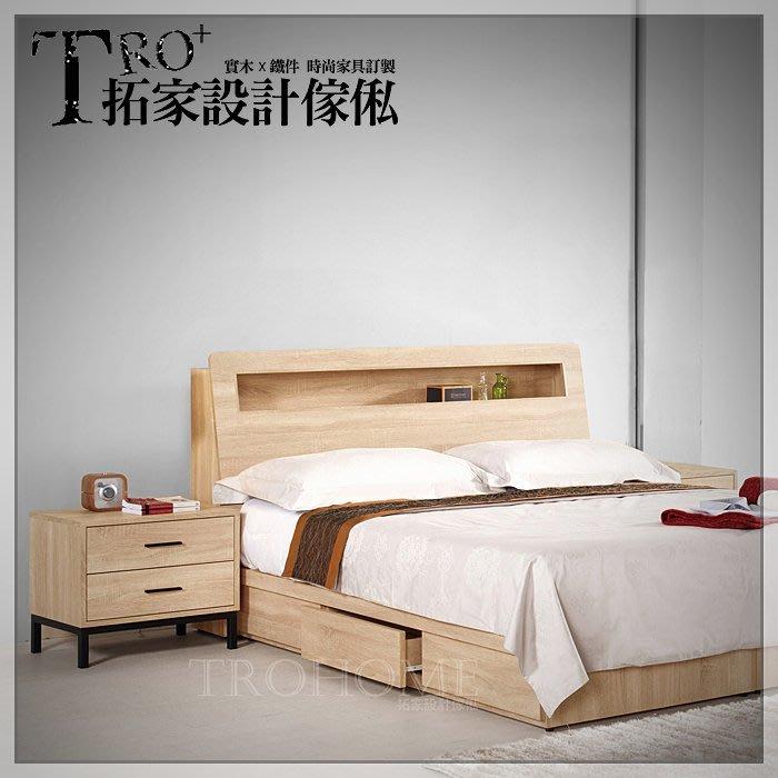 【拓家工業風家具】Alston-床頭床底儲物組合/被櫥式置物櫃床底棉被收納櫃三抽屜櫃/LOFT房間組五尺六尺加大雙人床