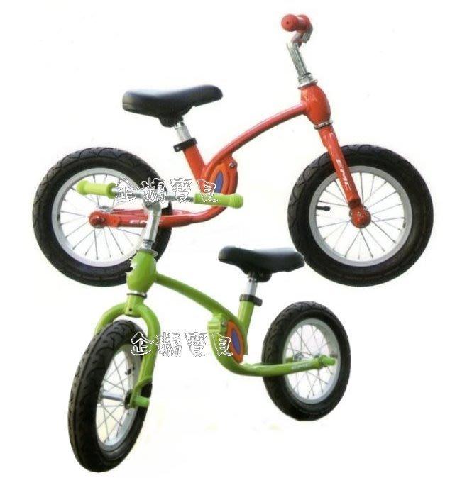 @企鵝寶貝二館@ EMC-12吋鋁合金避震兒童滑步車 / 平衡車 / 划步學習車-台灣製造