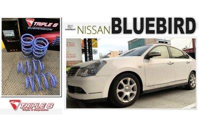 JY MOTOR 車身套件 - NISSAN BLUEBIRD 青鳥 TRIPLE S 短彈簧 TS 短彈簧