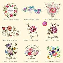 『ღIAsa 愛莎ღ手作雜貨』花朵圖案熱轉印定制燙畫DIY衣服貼補丁熨燙貼服裝設計DIY裝飾輔料