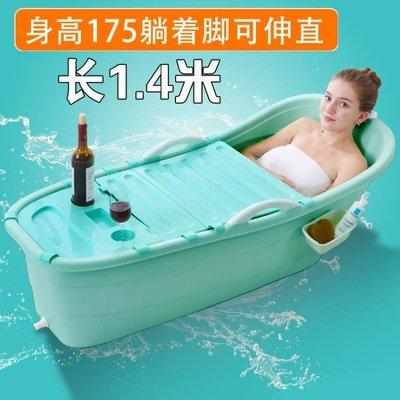 沐浴桶泡澡桶加大號成人洗澡桶浴缸浴盆泡澡桶洗澡盆加厚浴桶塑料家用可坐躺xw  快速出貨