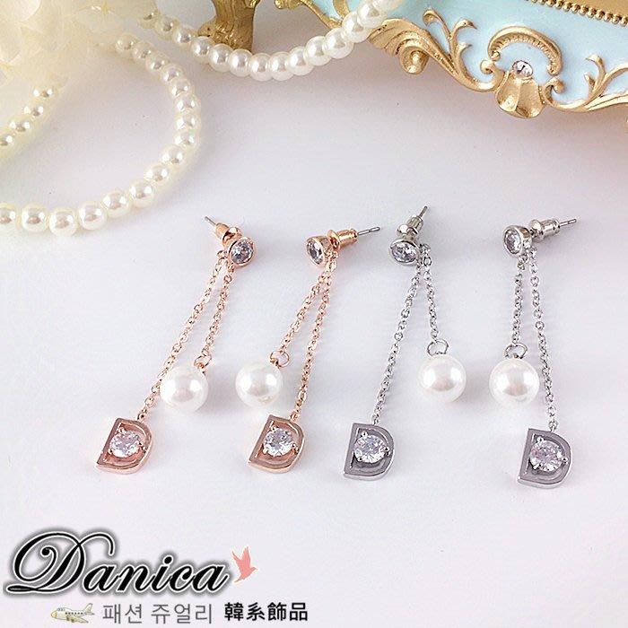 耳環  正韓氣質甜美名媛微鑲大牌D字水晶珍珠吊飾流蘇長耳環K91414-2 價 Danic