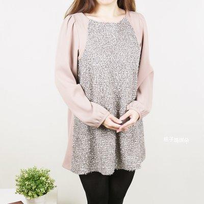 正韓 韓國連線 厚雪紡長袖洋裝 ~桔子瑪琪朵