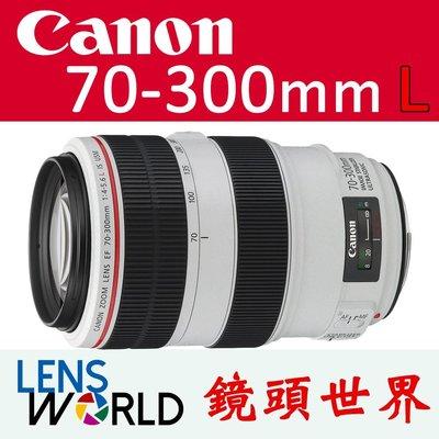 鏡頭世界LensWorld(租鏡頭,鏡頭出租)Canon EF 70-300mm f4.5-5.6L IS USM 胖白