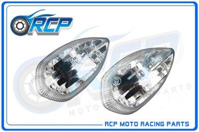 RCP 方向燈 方向灯 殼 白燈殼 XJ6 DIVERSION 2009~2010 台製 外銷品 Y-02-1