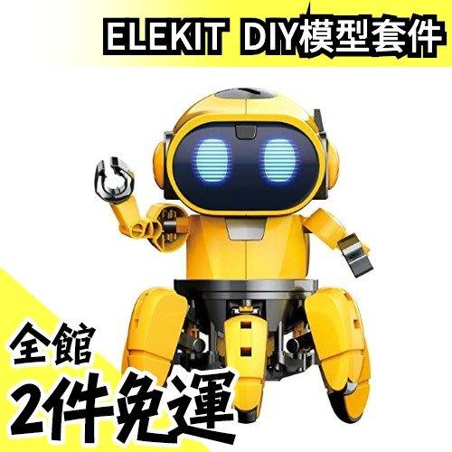 【六腳機器人】日本原裝 ELEKIT MR-9107 DIY模型套件 紅外線偵測障礙物 自行組裝【水貨碼頭】