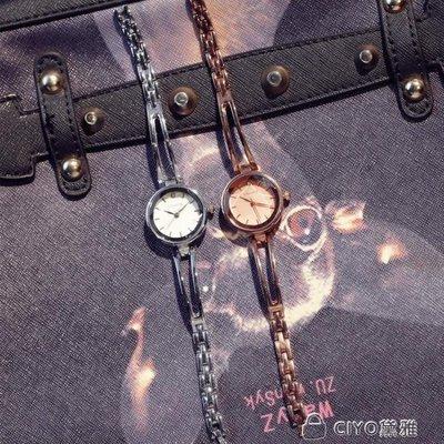 日和生活館 女生手錶小清新風復古小錶盤女學生手錶潮流氣質手鍊潮女S686