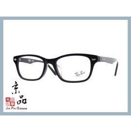 【RAYBAN】RB5345D 2000 亮黑色 雷朋光學眼鏡 亞洲版 公司貨 JPG 京品眼鏡