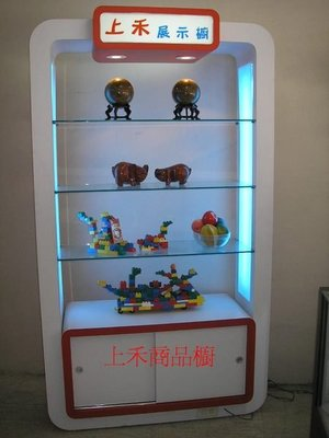 上禾玻璃櫃-展示櫃.手機櫃、珠寶櫃、服...