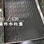 大新竹【阿勇的店】BMW 1 2 3 4 5 7 SERIES F20 F45 F46 F30 專用後車箱防水托盤行李箱