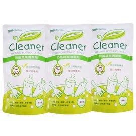 寶寶樂-嬰幼兒專用奶瓶蔬果清潔液補充包1000ml(3包/組)