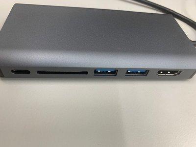 8 in1 Multi-functional USB-C HUB