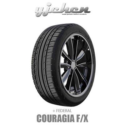 《大台北》億成汽車輪胎量販中心-飛達輪胎 Couragia F/X_265/40R22