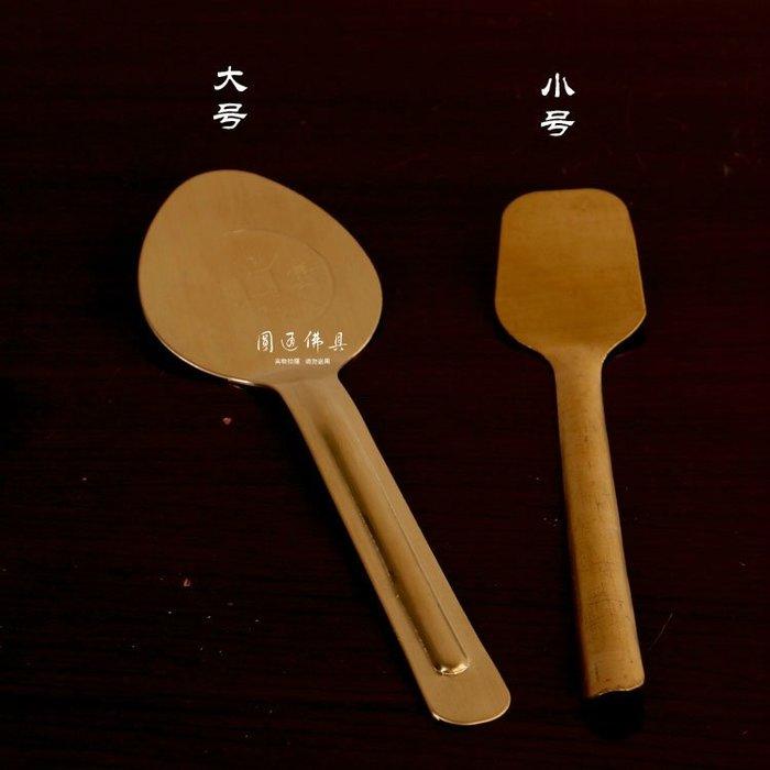 佛具純銅香爐灰匙灰勺香灰鏟壓灰整灰平灰器佛教用品香道用具OY5626