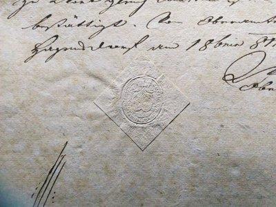 (極品珍藏!)奧地利(AUSTRIA) 1811年 附有印花稅單的超級收入文件 SUPERB REVENUE