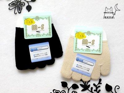 【拓拔月坊】日本知名品牌 M&M 保暖乾爽~五趾腳尖襪套 日本製~現貨!