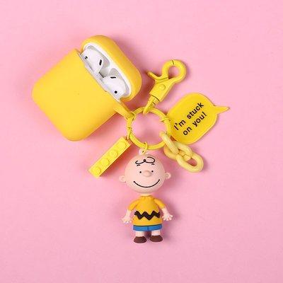 【便利公仔】含運 史努比查理公仔AIRPODS保護套鑰匙扣卡通可愛無線耳機保護殼掛件