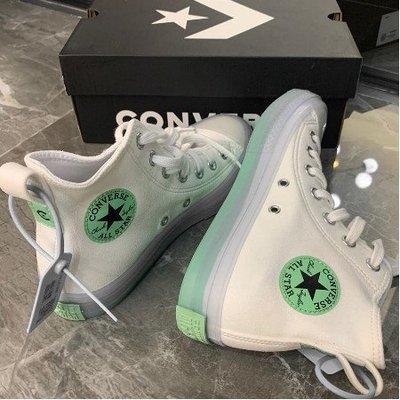 【十二.】Converse All Star Disrupt CX 女款 白绿 水晶底 高筒 169607C
