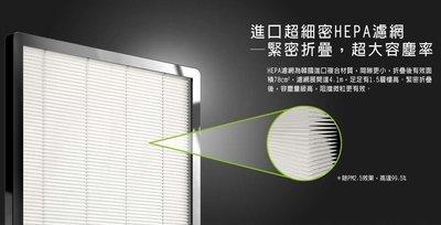 【Jp-SunMo】阿沺ARKDAN高效清淨除濕機_HEPA高效濾網A-FCR9P(H)_適用APK-CR9P(S)