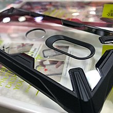 三禾電氣  Sony XZ3 Ringke Fusion X 保護case