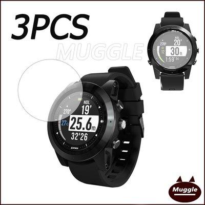 【三張裝】ATMOS MISSION ONE潛水電腦錶玻璃貼 鋼化膜防爆膜 另有ATMOS MISSION ONE錶帶一元起標