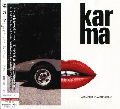 K - Karma - Latenight Daydreaming - 日版 +1BONUS - NEW