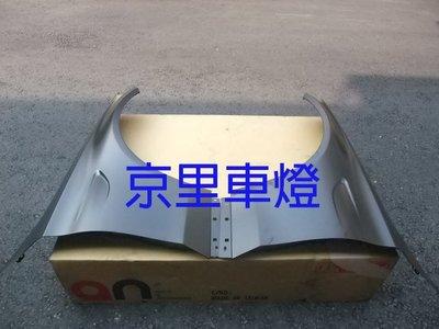 京里車燈專網 賓士 BENZ W205 C63樣式 葉子板 鐵材質一組14499