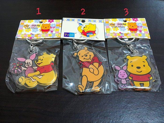正版 小熊維尼 鑰匙圈 吊飾 另有 日本 kitty 迪士尼 小豬 依唷 跳跳虎 磁鐵 擺飾 擺件 紀念品 生日 禮物