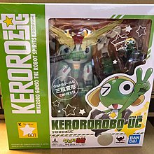Bandai Robot Spirits Keroro 魂 001 Robo UC Ultra Cool 軍曹