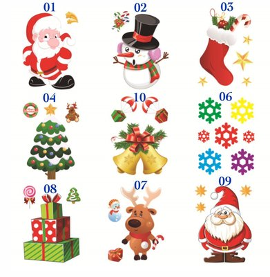 熱銷 聖誕貼畫 聖誕靜電貼 櫥窗裝飾 窗貼 靜電貼 聖誕節 麋鹿 彩色窗貼 聖誕樹 雪花 【CH-01A-10011】
