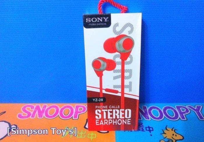 【辛普森娃娃屋】SONY 紅色立體聲耳機