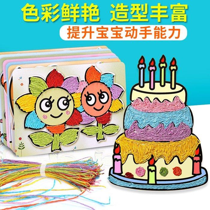 熱賣新品-兒童藝術紙繩粘貼畫手工制作幼兒園寶寶創意繩子畫DIY材料包玩具#玩具#早教益智#材料包