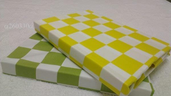 全新La mode專櫃加大6*6.2尺床包【經典格紋】-原價6680元,2款式可選,台灣製