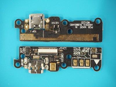 免運費【新生手機快修】ASUS ZenFone 6 尾插排線 USB充電孔 麥克風無聲 無法充電 接觸不良 現場維修更換