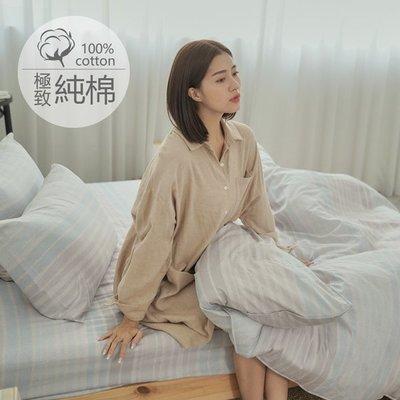 【小日常寢居】#B223#100%天然極致純棉6x6.2尺雙人加大床包+枕套三件組(不含被套)*台灣製 床單