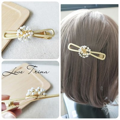 【Love Trina】9111-0512。煙火感小珍珠霧面金屬壓夾(8CM)。髮夾。髮飾(1色)