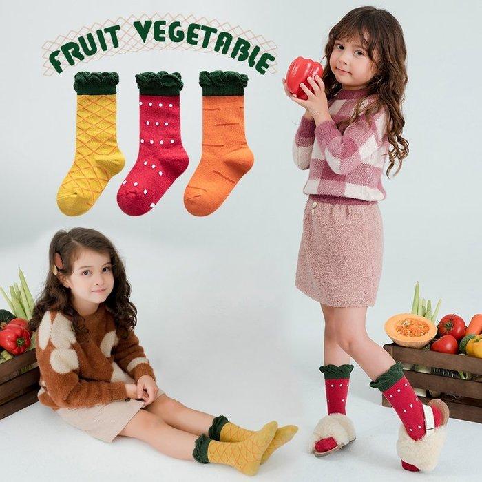 【小阿霏】兒童3雙入棉襪 秋冬可愛蔬果襪鳳梨草莓胡蘿蔔 女童男童個性潮襪子PA368