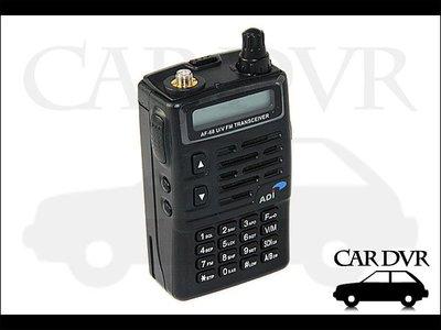 【CAR DVR專賣館】含運 贈原廠假電池~ ADI AF68 VHF/UHF 雙頻手持業餘對講機 無線電 頻道 4
