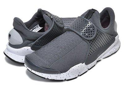 =CodE= NIKE SOCK DART 襪套式透氣網布慢跑鞋(灰白) 819686-003 潑墨 赤足 男 預購