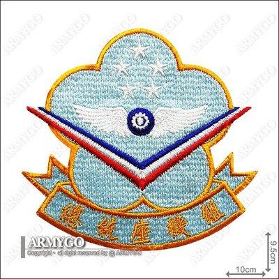【ARMYGO】空軍總統座機組 部隊章