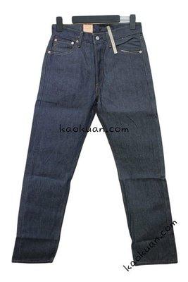 【高冠國際】Levis Jean Shrink To Fit 501 0000 5010000 深藍色 上漿 牛仔褲