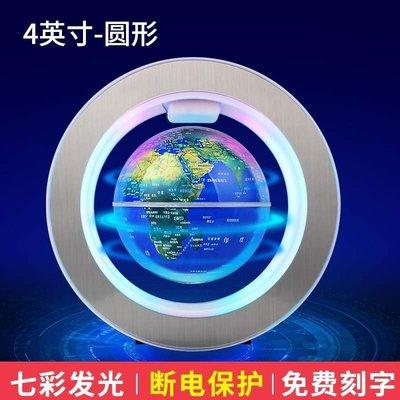 地球儀漂浮3d磁懸浮男友發光商務家居禮品新奇裝飾品懸磁浮地球儀自轉哆啦A珍