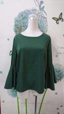 TOPSHOP 綠色上衣(142)