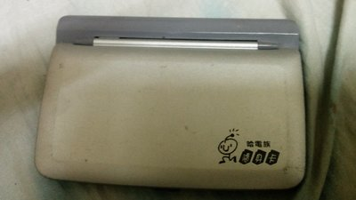 【強強2店】-哈電族pc-500