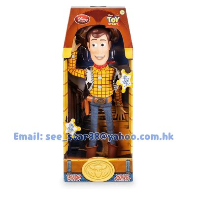 Woody Talking Figure - 16''inch 胡迪發聲公仔