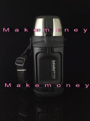 @Makemoney@ TIGER虎牌 MHK-A150 不鏽鋼保溫瓶/保冷瓶 保溫杯 1500ml 1.5L MHK