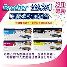 【好印樂園+含稅】Brother TN-451 BK原廠黑色碳粉匣適用:HL-L8360CDW/MFC-L8900CDW
