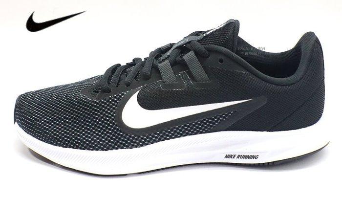 NIKE DOWNSHIFTER 9 女款多功能運動鞋  運動休閒慢跑鞋 ( AQ7486001 )