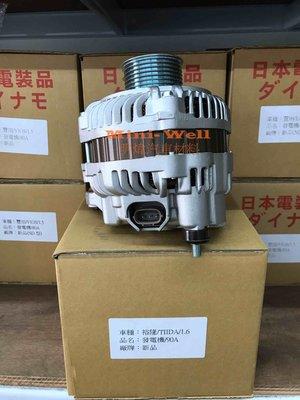 ※明煒汽車材料※日產裕隆 TIIDA 1.6 / LIVINA 1.6 / MARCH 13- 日本件 新品 發電機