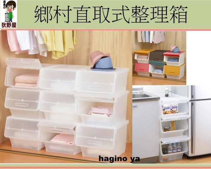 LOFT/6入/鄉村直取式整理箱/40L/收納箱/嬰兒衣物收納/衣物盒/無印良品/換季收納/Temma/聯府/直購價
